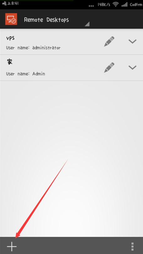 《手机远程控制PC端(Windows7 Android)》