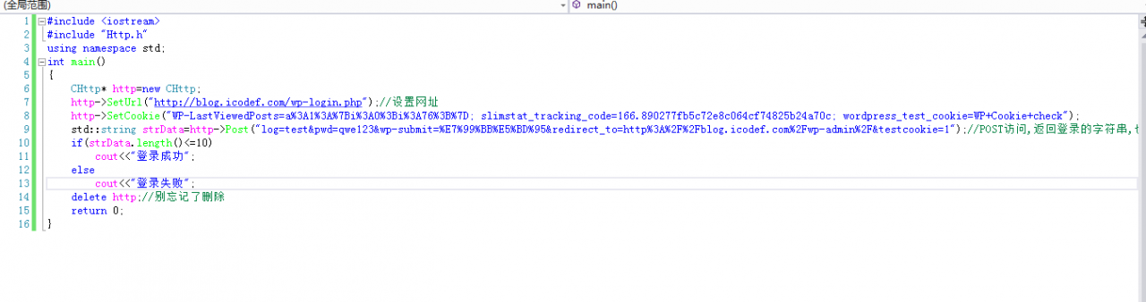 《Socket实现发送HTTP请求》