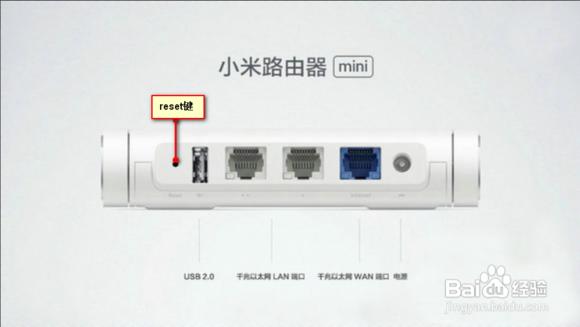 《校园网路由开WiFi和防止WiFi掉线解决方案》