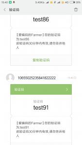 《[PHP]阿里云短信服务接口类》