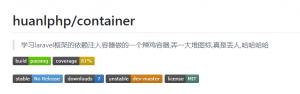 《php持续集成 + 代码覆盖率》