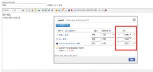 《dz论坛,自定义附件积分插件[出售]》