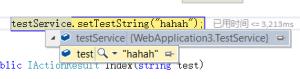 《依赖注入容器(.net core)》